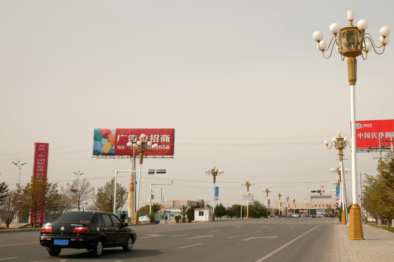 frontière chine kazakhstan