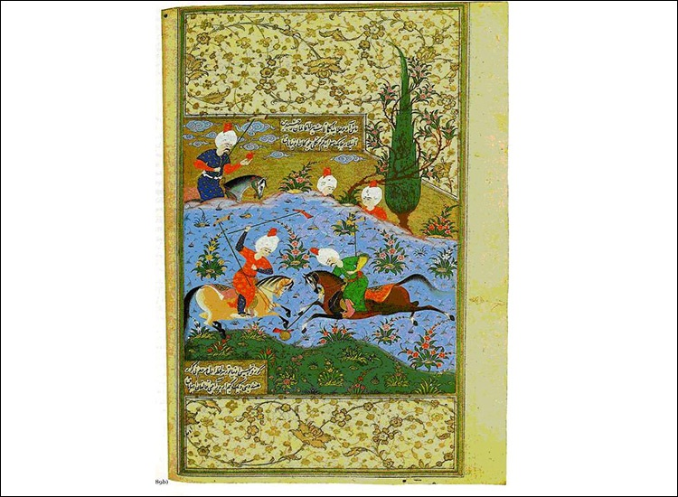 Ouzbékistan Navoi manuscrit
