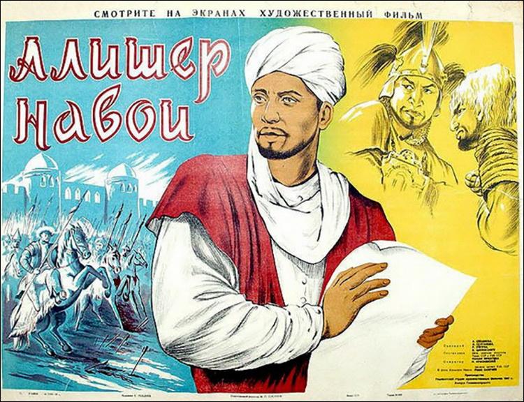 Affiche du film sur Navoi