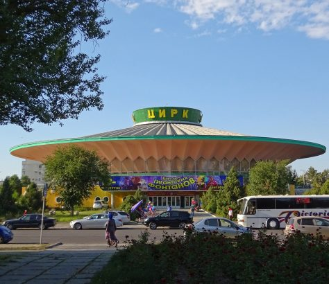 Bichkek Cirque Architecture soviétique