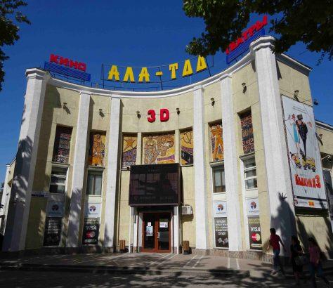 Cinéma soviéto-kirghize