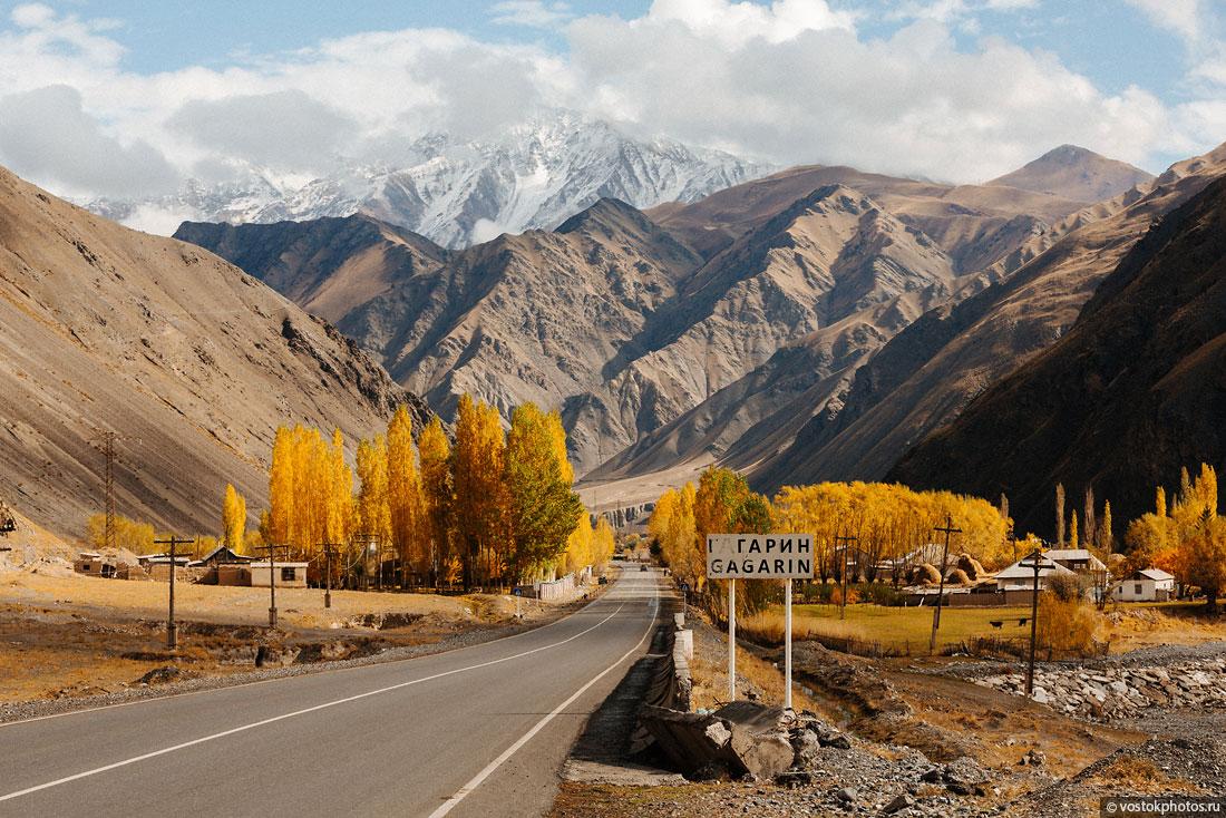Kirghizstan Pamir Montagne Reportage Paysages Gagarine Village