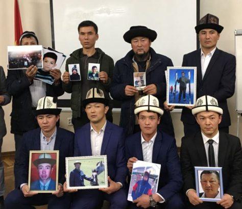 Kirghiz Xinjiang Camps Chine Ethnie Répression Comité