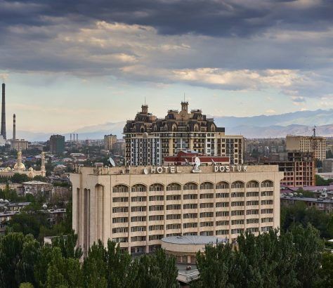 Bichkek Kirghizstan Skyline