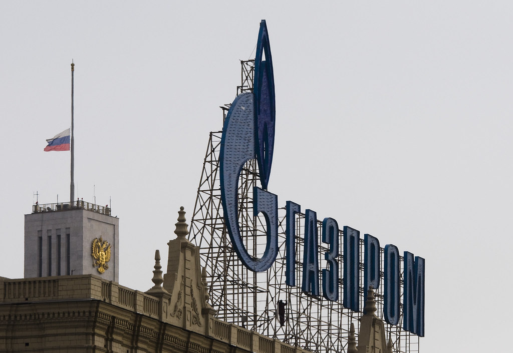 Gazprom Gaz Turkménistan Diplomatie Economie Achat Importation