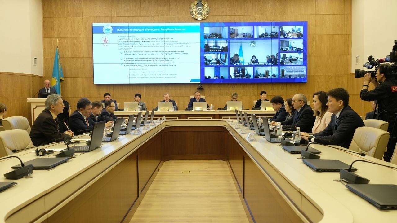 Candidats candidatures Election présidentielle Kazakhstan