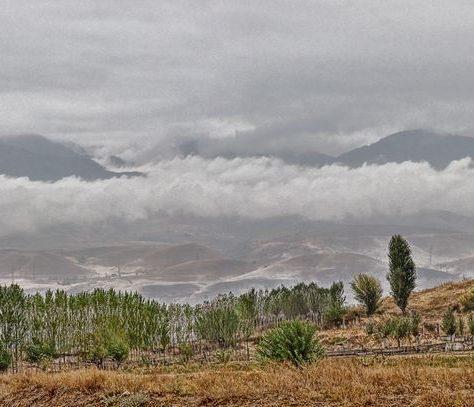 Panorama Tchimgan Ouzbékistan Photo du Jour