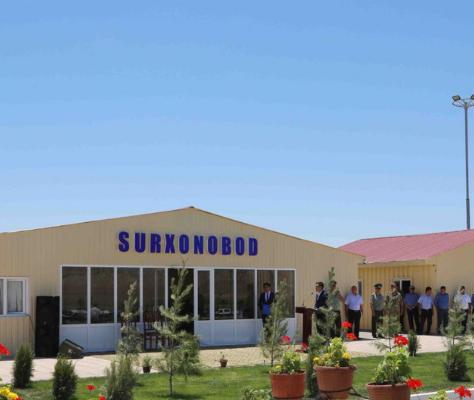 Sourhanabad Ouzbékistan Gare Commerce Turkménistan Echanges Economie