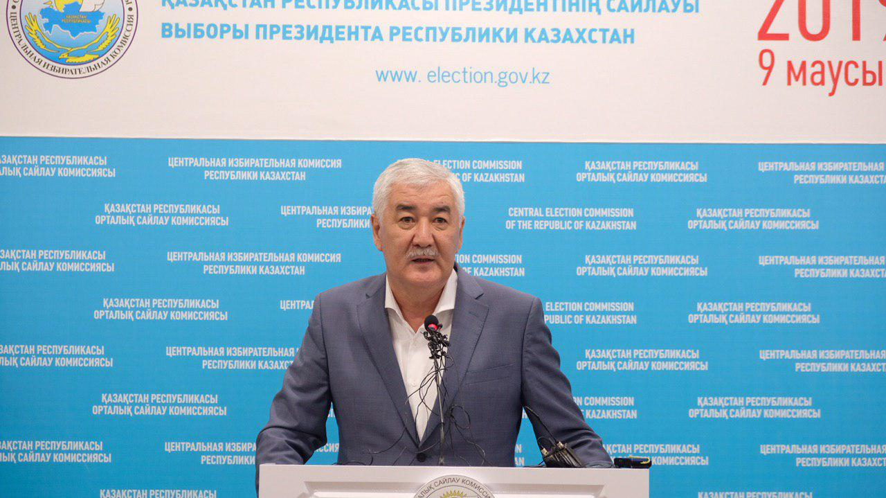 Kazakhstan Amirjan Kossanov enregistrement candidat présidentielle 2019