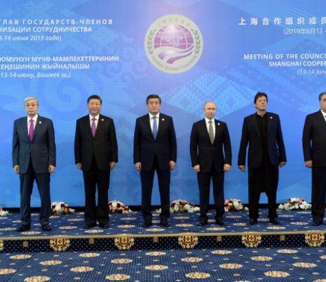 Kirghizstan Bichkek OCS Sommet Dirigeants Réunions