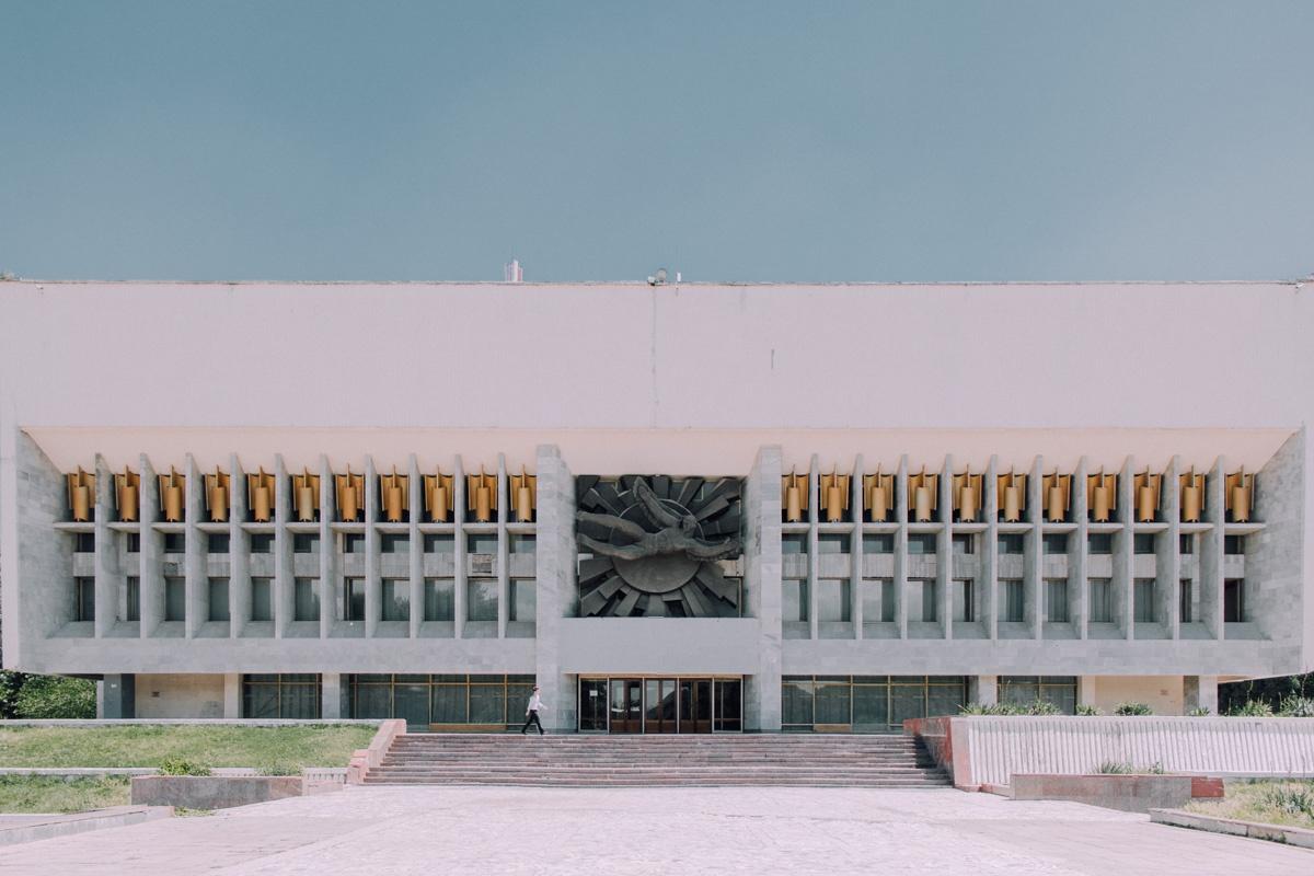 Palais des constructeurs d'avions Architecture Patrimoine URSS Tachkent Ouzbékistan
