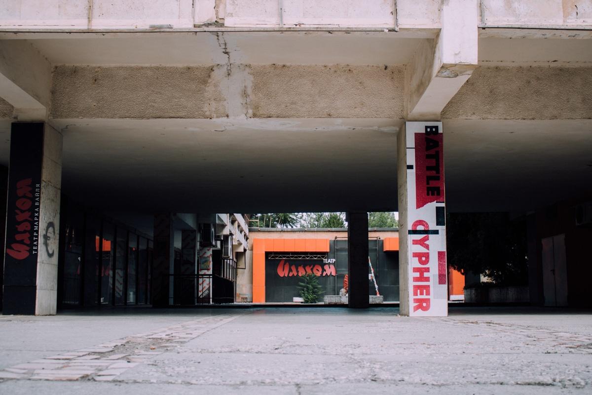 Théâtre Il'khom Architecture Patrimoine URSS Tachkent Ouzbékistan