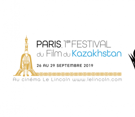 Paris Festival Film Kazakh Kazakhstan Culture France