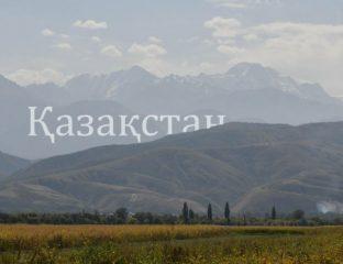 Origine Nom Kazakhstan