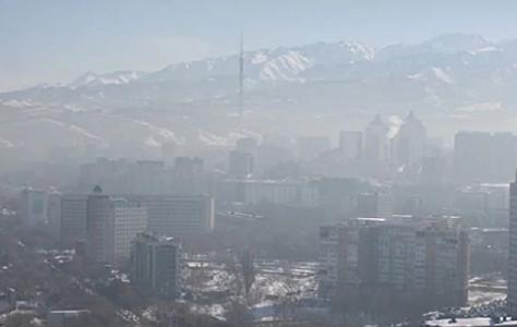 Kazakhstan Pollution Almaty