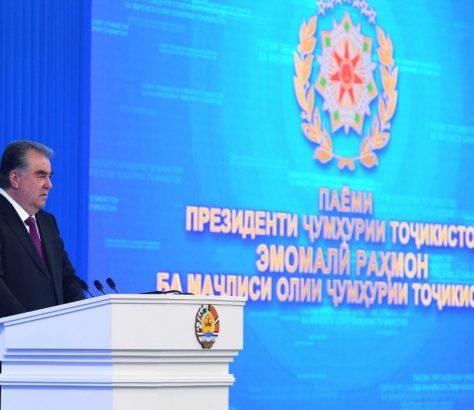Adresse annuelle du Président tadjik au Parlement : renforcer la lutte contre l'extrémisme religieux comme enjeu Tadjikistan Politique Frères Musulmans Justice Arrestations