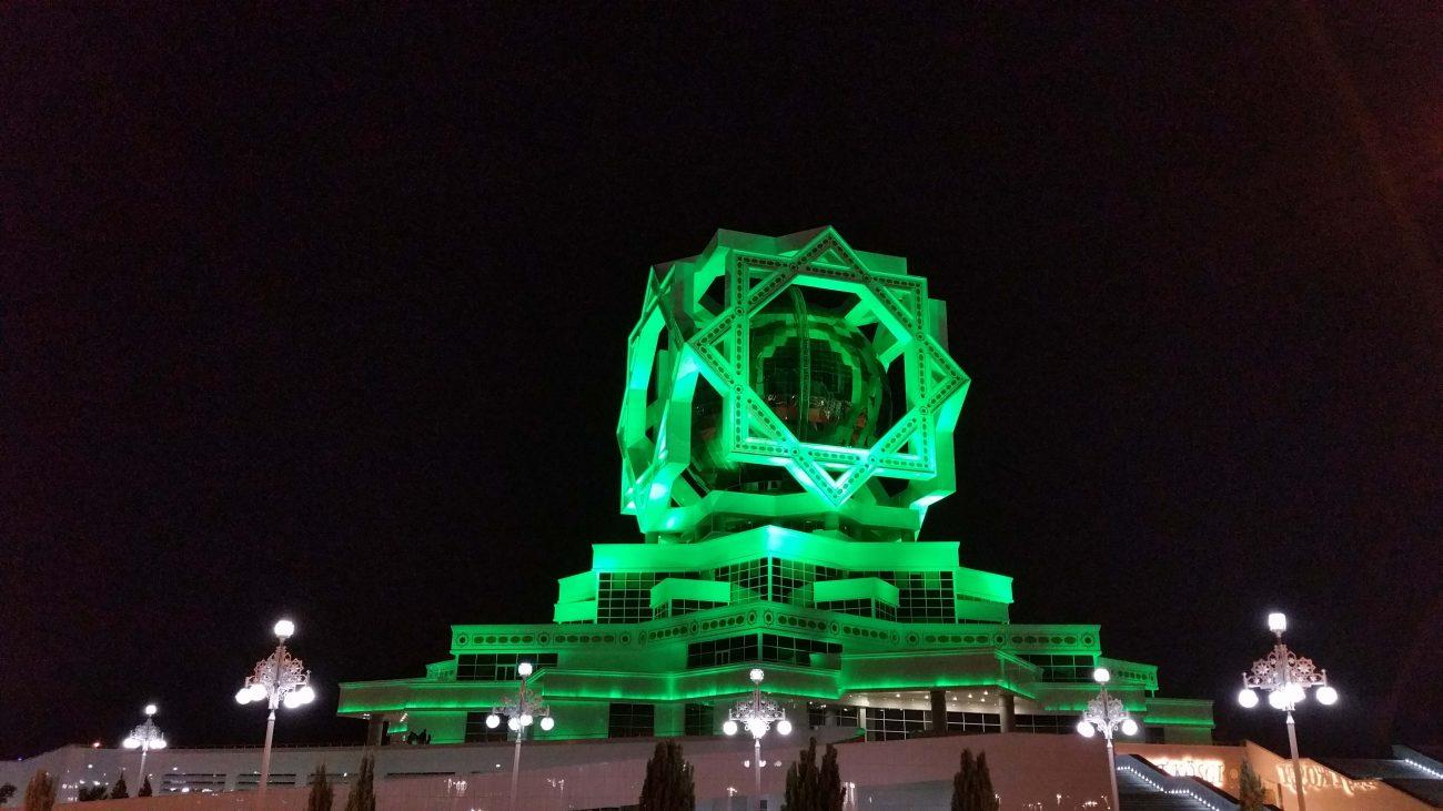 Achgabat Turkménistan Architecture palais de mariages