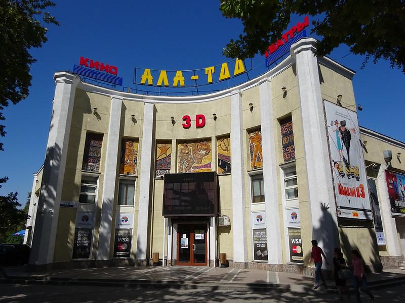 Bichkek Cinéma Ala-Too Kirghizstan