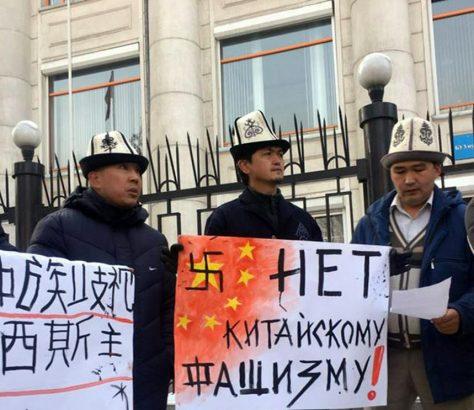 Manifestations anti-chinois à Bichkek au Kirghizstan