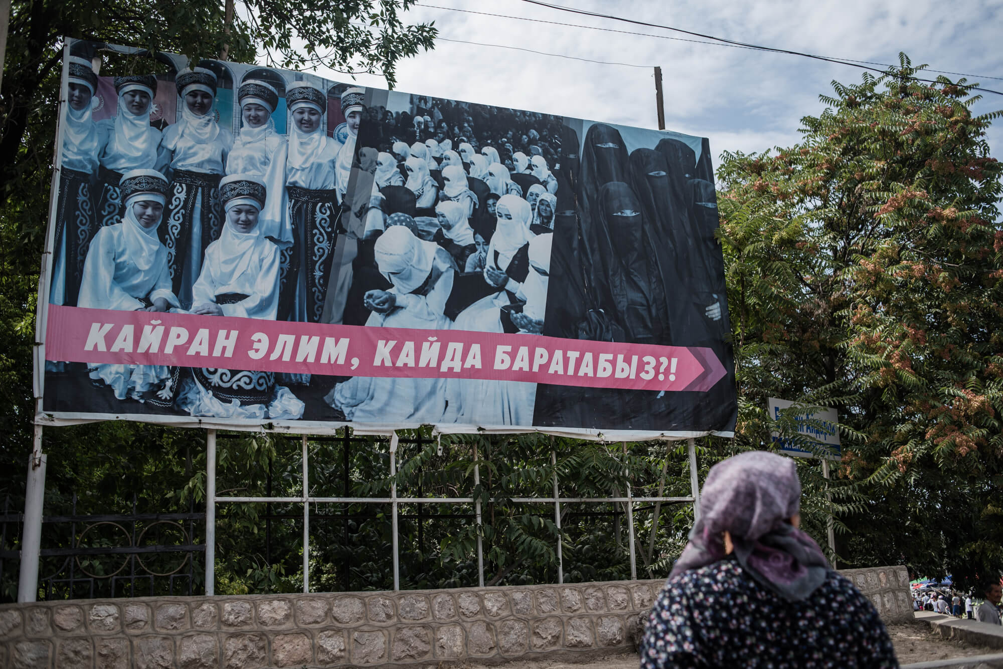 Radicalisation Kirghizstan islam