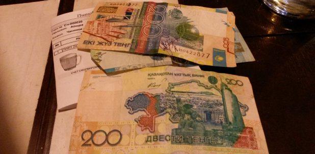Aide Kazakhstan Economie 42 500 tengués Coronavirus Covid-19