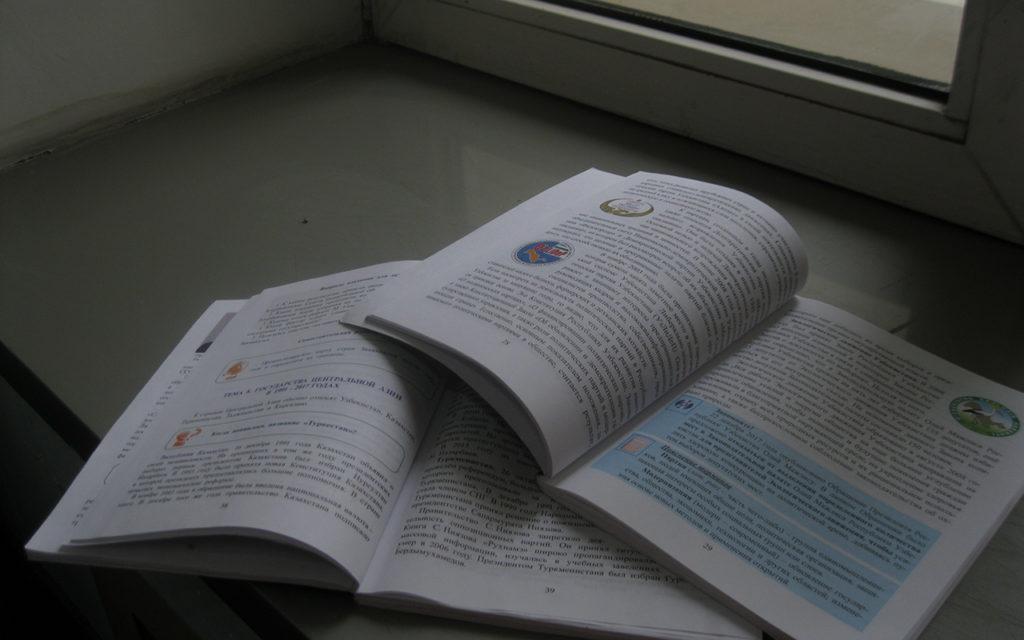 manuels Ouzbékistan histoire Education