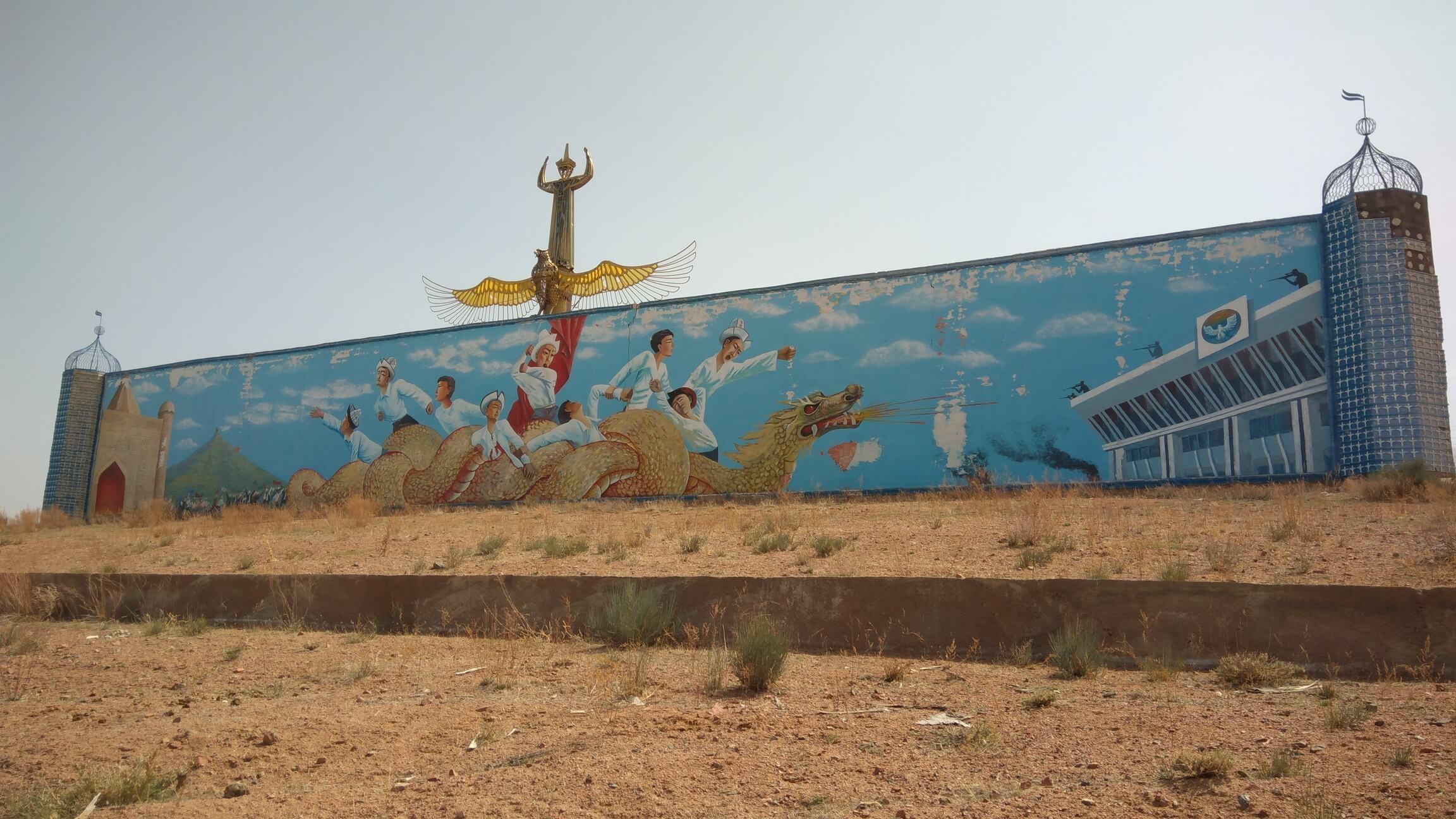 Mur Représentation Révolution Issyk-Koul Kirghizstan
