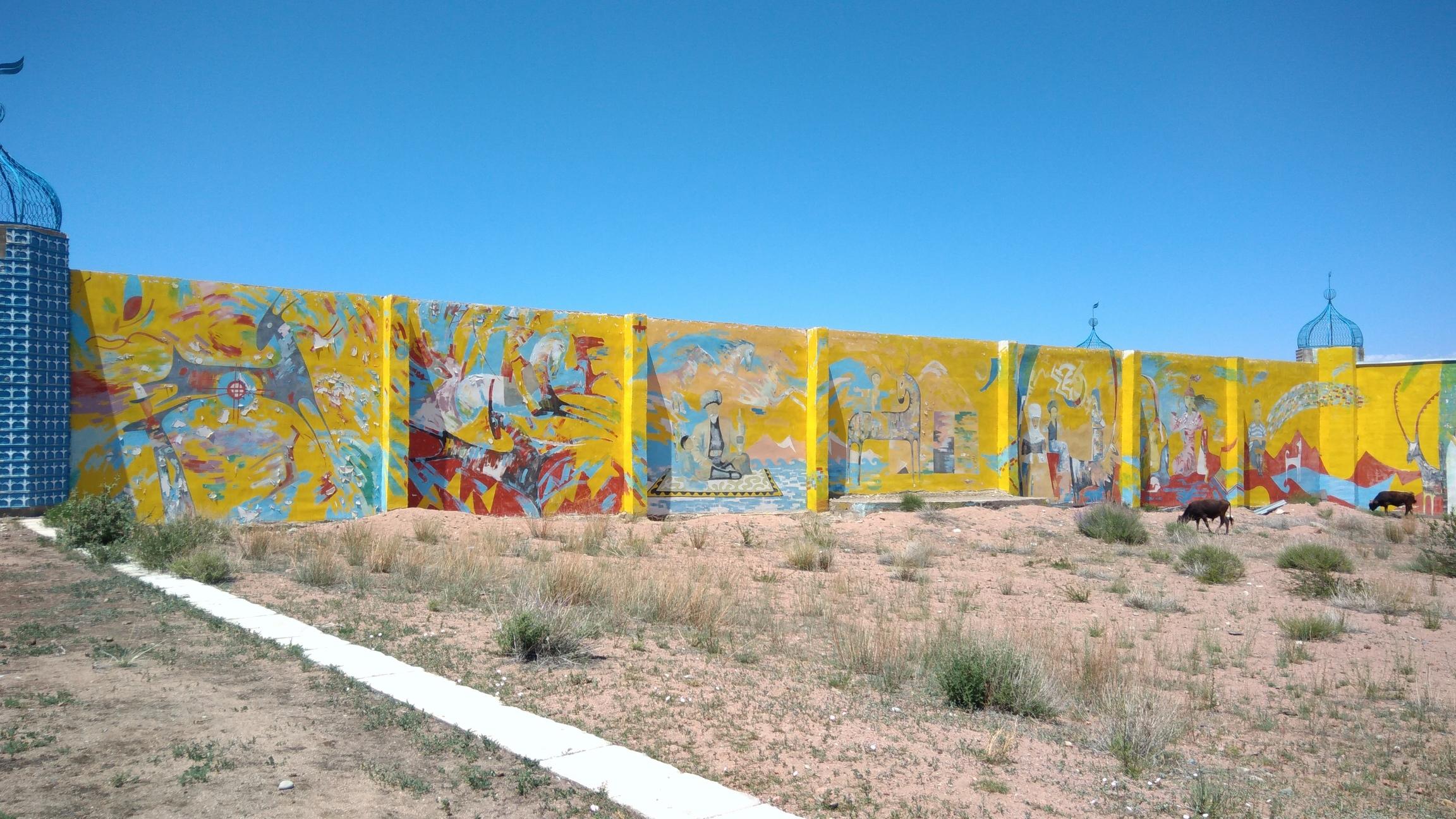 Peintures Nomades Murs Aalam Ordo Issyk-Koul Kirghizstan