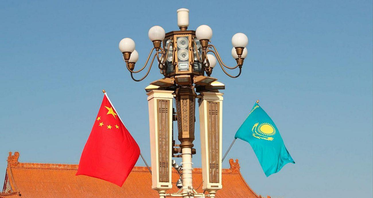 Kazakhstan Chine Investissements
