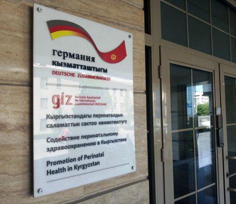 Bichkek bureau société allemande coopération Kirghizstan Aide au développement arrêt Allemagne Asie centrale