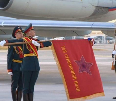 Turkménistan Achgabat Défilé Militaire Bannière