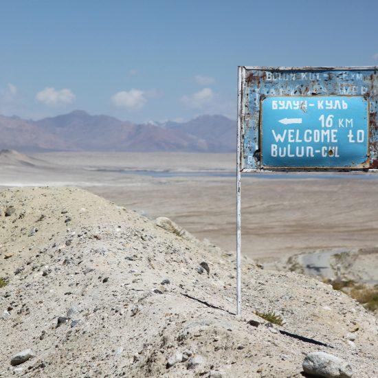 Tadjikistan Pamir Lac Montagne