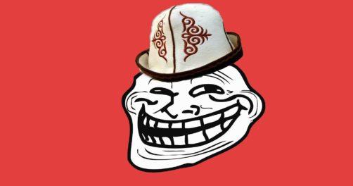 L'icône du défunt groupe Facebook satirique Memestan, inactif depuis un hacking début août
