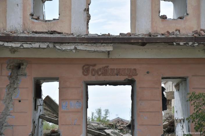 Hôtel détruit, Kazakhstan, Kourtchatov