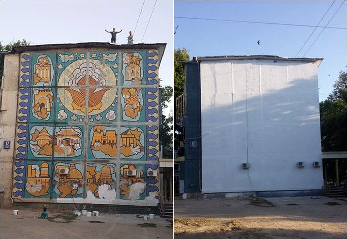Ouzbékistan Tachkent Mosaïques Peinture Patrimoine Culture Art Jarski