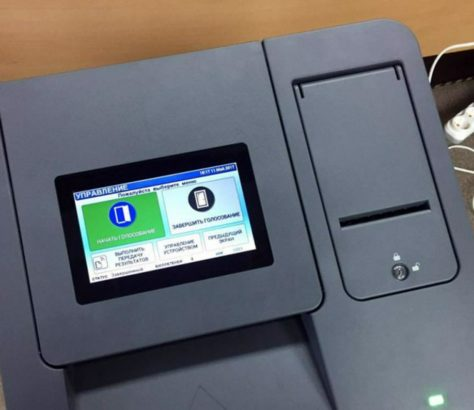 Vote électronique Kirghizstan Och Etude Politique Fraude