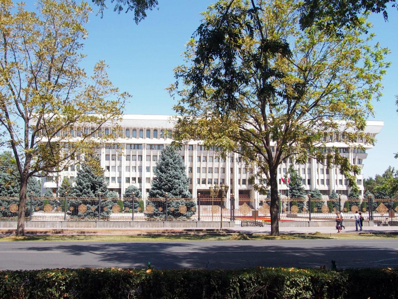 Kirghizstan Elections législatives Parlement politique Résultats