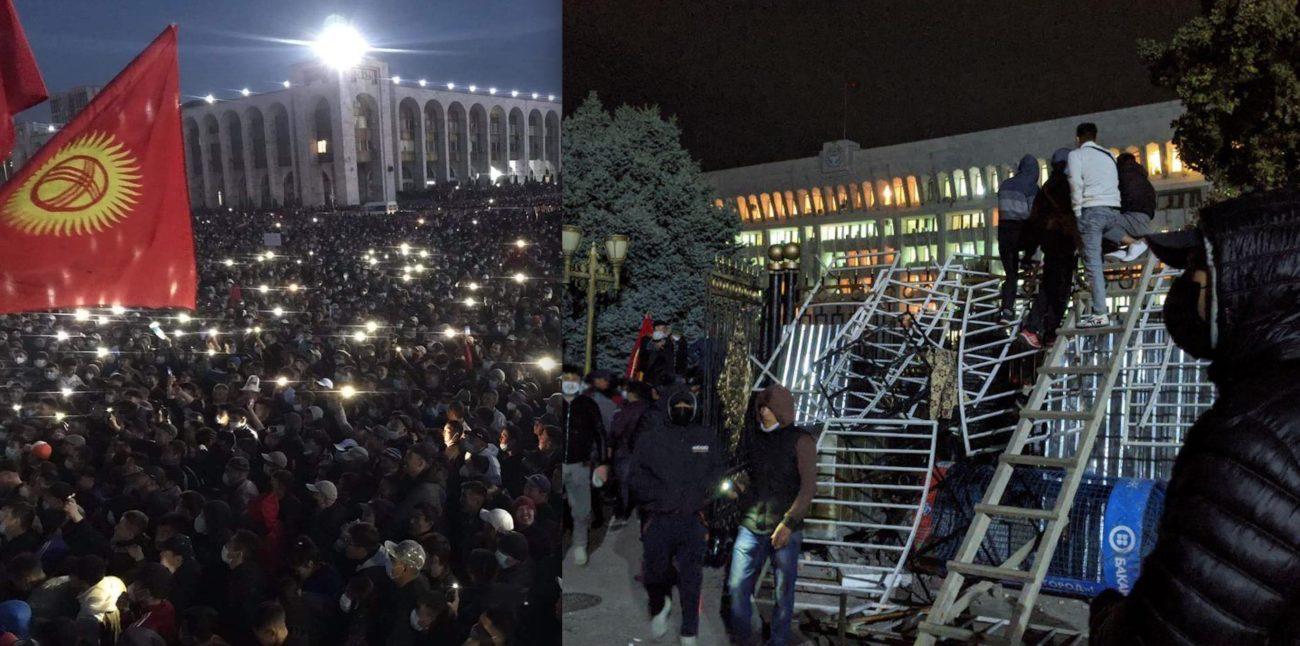 Bichkek manifestation révolution élections maison blanche