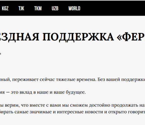 Fergana Asie centrale Média Journalisme Crowdfunding