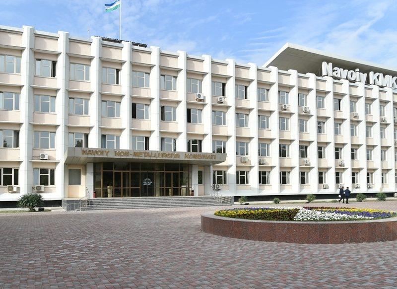 NGMK Privatisation Ouzbékistan Etat Chavkat Mirzioïev