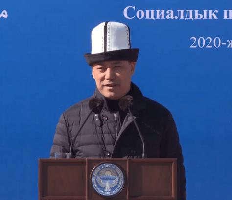 Sadyr Japarov Présidentielle Candidature Kirghizstan Election