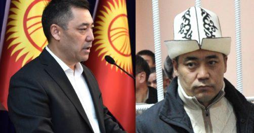 Sadyr Japarov Kirghizstan Politique Premier ministre Nomination
