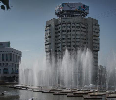 Almaty Place de l'Indépendence Kazakhstan Brutalisme Architecture