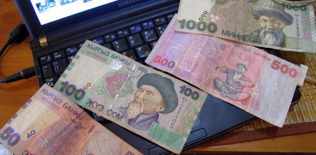 Endettement Kirghizstan Chine Sadyr Japarov Economie
