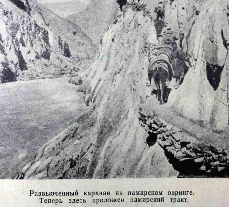 Pamir Highway Autoroute M41 Khorog Douchanbé Stalinabad Travaux 1940