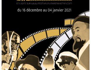 Affiche Festival Cinéma Film Kazakhstan Retrospective Paris 2020 Samal Yeslyamova