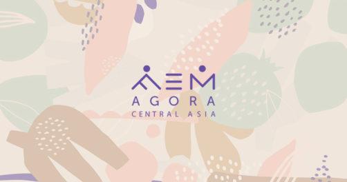 FemAgora Festival Féminisme LGBT Logo