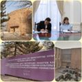Centre culturel franco-ouzbek