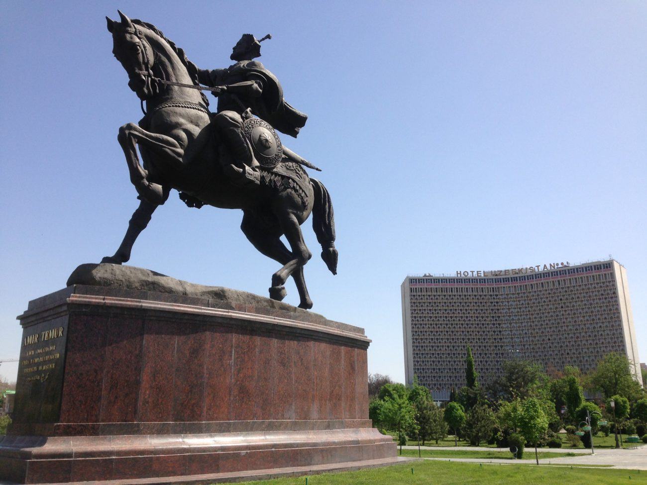 Ouzbékistan Union européenne Union économique eurasiatique