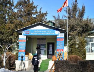 Election présidentielle Kirghizstan Sadyr Japarov Vote